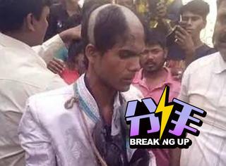 印度新郎贪得无厌索取高额嫁妆,结果很羞耻