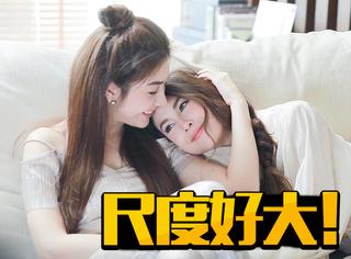 借种生子、女女热吻,泰国这部百合剧题材也太厉害了吧!