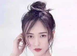 赵丽颖、唐嫣、景甜争着扎的花瓣头是个什么新发型?