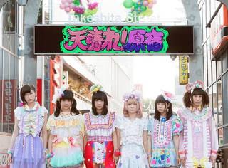 这些东京最值得一去的景点公布,你都去了么?
