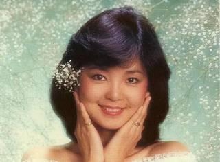 邓丽君离世22年:任时光匆匆流去,我只在乎你……