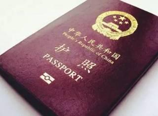 要旅行?先看看这份中国护照环球攻略