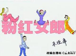 陆毅陈坤盛世嫩颜+霸道总裁撩妹,这部14年前的剧你真的看懂了?