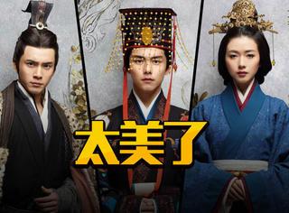 这部马天宇、韩东君主演的电视剧光看海报就让人非常期待
