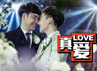 甜爆炸,泰国这对男男cp的婚礼是所有腐女的最终幻想吧!