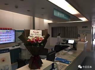 今日日本亲身探访!救助日本女学生的中国女护士:网上好多骂我的