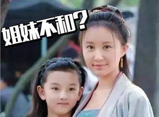宋祖儿否认自己是舒畅表妹?两姐妹之间发生了什么......