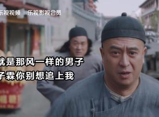 白家到底多有钱?!两亩天字号好地能换北京学区房!