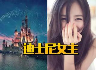 迪士尼下部片女主角是杨幂?两家公司已签约,可能性很大!