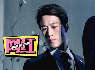 韩国新总统上任了,但是大家却都在看他的帅保镖