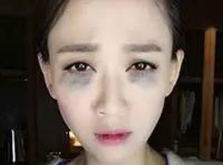 全智贤再美 大夏天的晕妆照样吓人!
