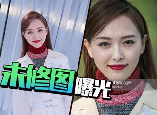 唐嫣未修图外媒照引发争议,其实女明星不靠PS也很美啊!