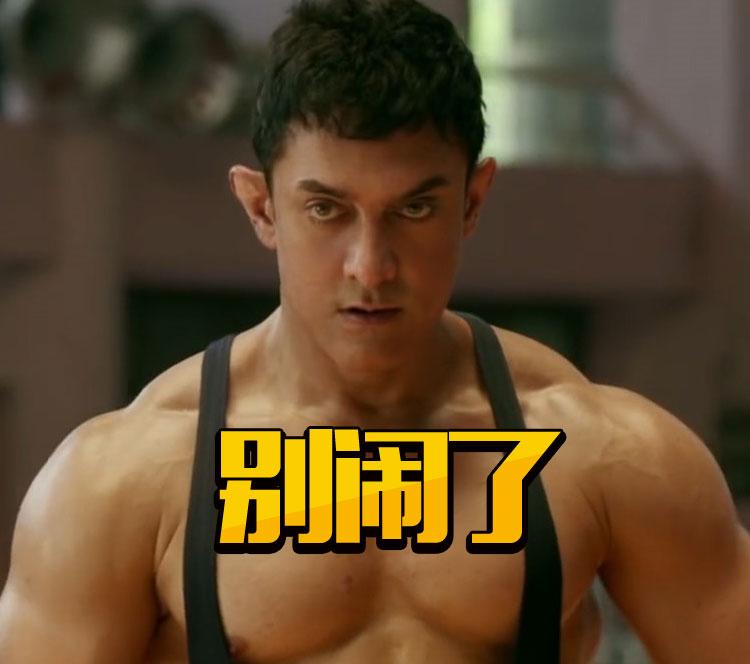 中国欲翻拍《摔跤吧爸爸》,并改名《恋爱吧孩子》?别闹了!