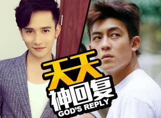 天天神回复:刘洲成家暴吐槽停不了了,冠希哥叕因为本山叔上热搜了