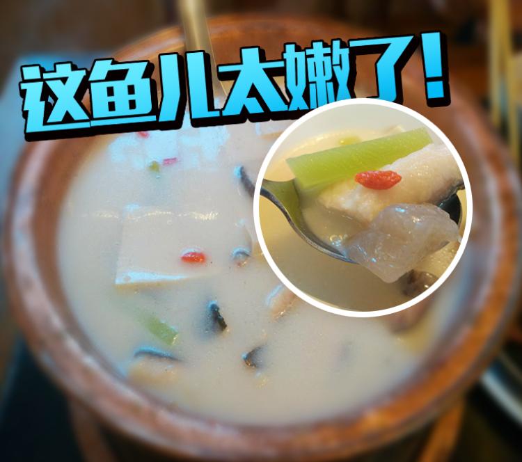 胡同里的小滋味儿,奶汤清江鱼唤醒老妈的手艺