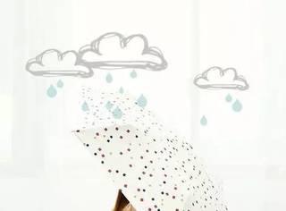 """大范围高温来袭!遮阳伞没选对,做不成""""白富美""""!"""