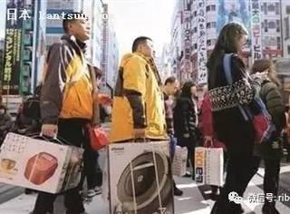 吴晓波:走,去日本买只马桶盖!
