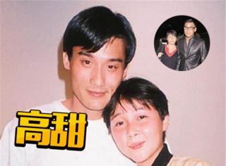 梁家辉结婚纪念日女儿晒旧照,夫妻俩30年来一直好甜蜜