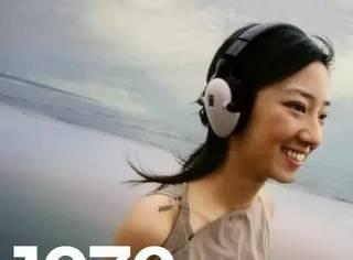 当MP3变成回忆