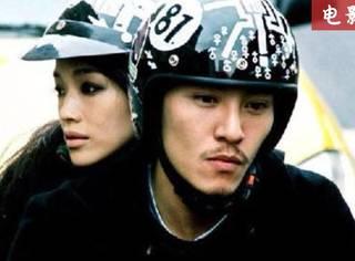 舒淇和张震亲吻到停不下来的一部影片,却意外的纯情和干净!