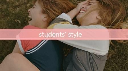 谁说学生党只能穿的超无聊?这几个穿搭风格让你时髦又有趣||风格打造