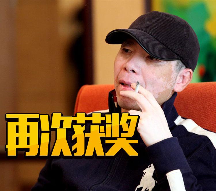 """8分钟1根烟,冯小刚电影再次获""""脏烟灰缸奖"""",但这次有进步!"""