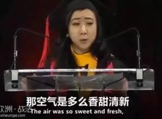 """""""美国的空气都是甜美的""""这留学生被喷才不是因为辱华"""