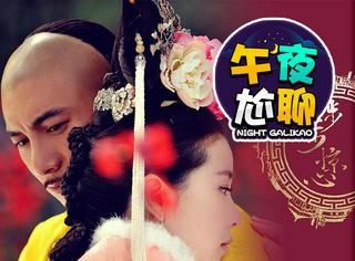 《王沥川》、《步步惊心》……分享一部你觉得最虐的电视剧?