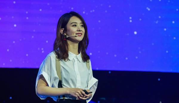 赵丽颖第一次公开演讲:小小的我成就大大的梦想;农民出身没有什么可回避的
