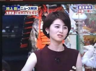 """日本电视台如何解读""""南京大屠杀""""?"""