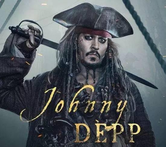 德普走红毯上演签名对抗赛:贱贱惹人爱的杰克船长终于回来了!