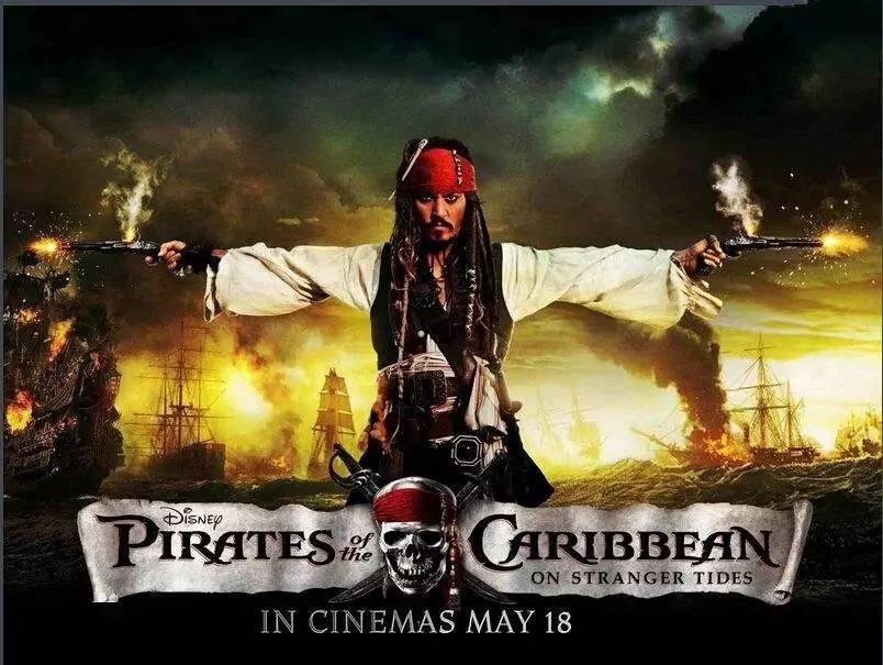 """《加勒比海盗5》排片58.2%强势开画,端午档或将压倒国产片""""重围""""?"""