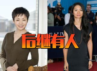谁说华人只能在戛纳走红毯?宋丹丹的女儿都拿奖了好吗?!