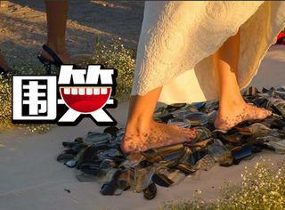西班牙婚礼公司出新玩法,让新人光脚在玻璃碴子上走路
