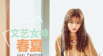 """""""文艺女神""""春夏穿卫衣+皮裤摇身一变成了鬼马精灵~"""