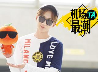 """【开奖啦】""""长腿少年""""李宏毅要送签名橘子玩偶?围观不如拿走!"""