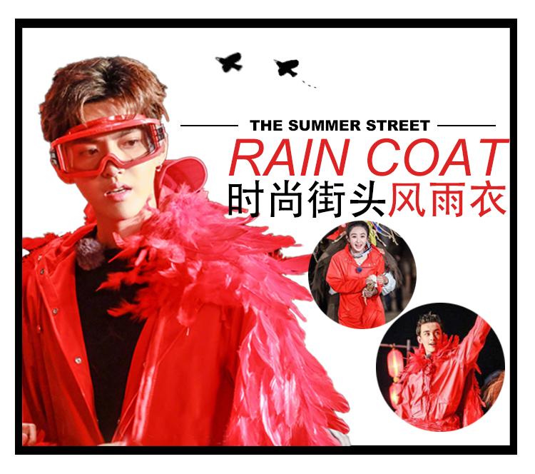 吴亦凡、赵丽颖、吴磊穿风雨衣来袭!新潮实用全天候就靠这个简约潮牌!