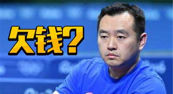 孔令辉发声明回应赌债风波:是亲友的债务纠纷
