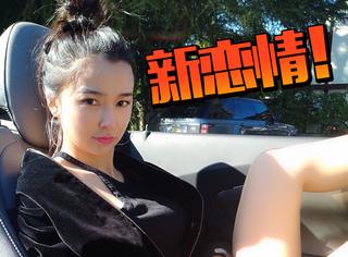 王思聪前女友姚星彤与神秘男吃火锅秀恩爱?这是有新恋情啦?
