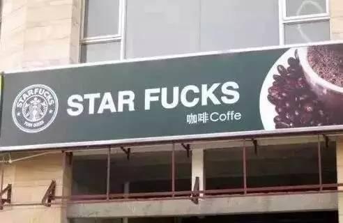 中国人的山寨能力,已经突破天际了!