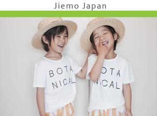 红透Ins的日本6岁双胞胎小正太,比你男朋友还会穿?