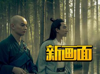 《妖猫传》曝光电影画面,黄轩、染谷将太形影不离、联手破案