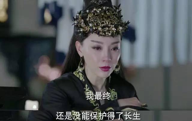 """做了鹿晗""""妈妈""""的陈数,原来她的丈夫比她更厉害!"""