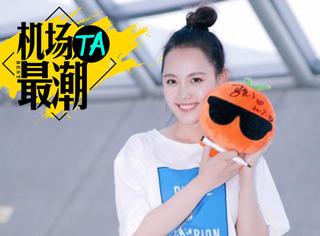 【开奖啦】孙骁骁活蹦乱跳现身机场,还送签名橘子玩偶!