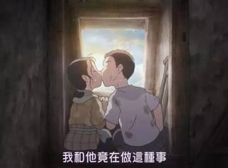 这部电影被日本评为最佳,却深深伤害了中国观众