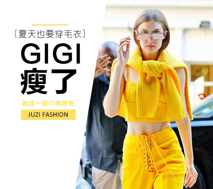 Gigi又双叒叕瘦了,小蛮腰+黄色套装美出新高度!