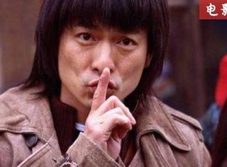 除了《无间道》,刘德华的这部电影也让很多人念念不忘!