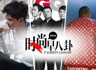 海洋少年杨洋登ELLE7月封面!Superme×LV快闪店申请遭拒!