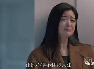 遇到樊胜美,你敢娶吗?