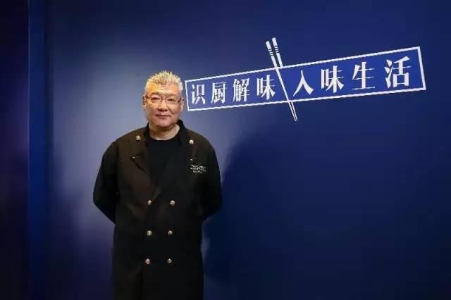 中国意境菜中的异域之境・人生滋味 大董的巨匠入味生活